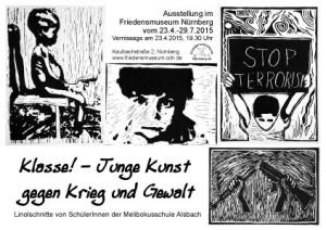 2015-Junge_Kunst